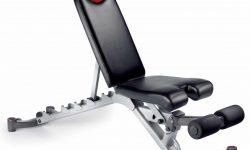 Bowflex 5.1 Adjustable Bench 2017 Review